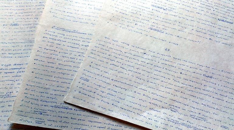 Аутентичная рукопись, авторский текст