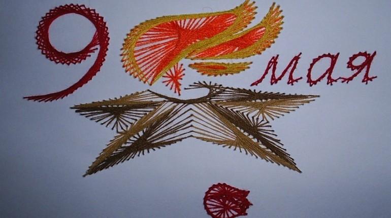 вышивка девятое мая, изображение вышивки