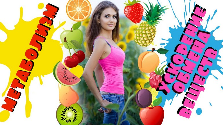девушка на фоне фруктов