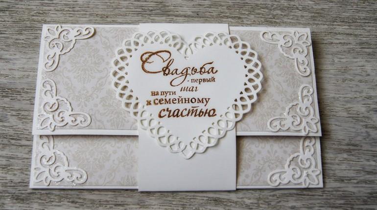 свадебная атрибутика, сердечко с надписью свадьба