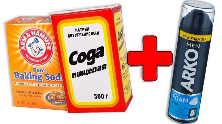 пищевая сода и пена для бритья