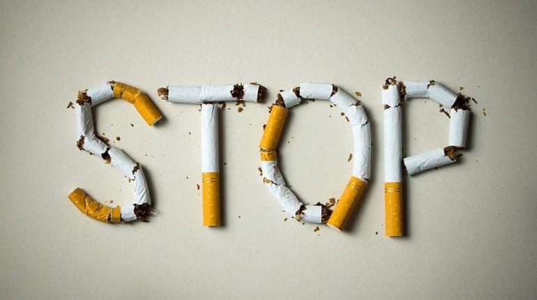 стоп курению, отказ от сигарет